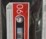 Hoy vendo protector de casette para iphone 4 o 4s el mejor precio del mercado.