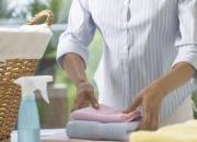 Servicio de colocacion de personal domestico aziza