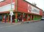Bodega comercial en renta, Calle San Pedro, Col. Cinco de Mayo, Miguel Hidalgo, Distrito Federal