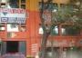 Local comercial en compra, Calle GUAYMAS, Col. Roma Norte, Cuauhtémoc, Distrito Federal