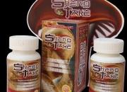 Shengtake: shiitake, reishi y maitake