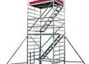 Renta de 4 cuerpos, torre de 8 mts  de altura.