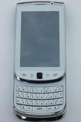 Vendo celulares chinos