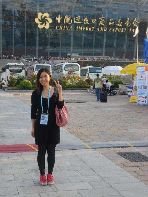 Empresa de exportacion en yiwu china