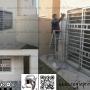 Regio Protectores - Los Rincones -DCCLXVIII