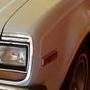 Quiero vender urgente camioneta guayin rambler american -82 la mejor calidad!