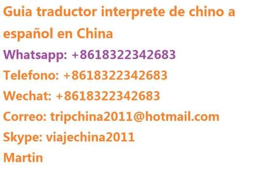 Interprete traductor chino guia español en beijing chaoyang